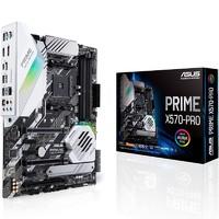 61预告:ASUS 华硕 PRIME X570-PRO 主板 ATX(标准型) X570