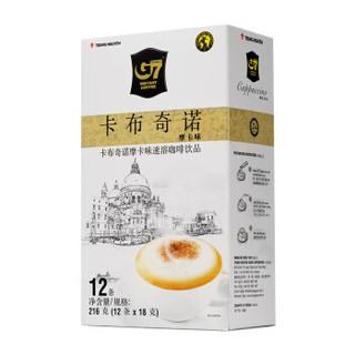 越南进口 中原G7卡布奇诺咖啡摩卡味216g(新老包装交替发货) *10件