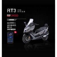 宗申賽科龍2020款RT3睿途韓國進口大林250水冷發動機國四電噴ABS大踏板摩托車 激光新藍 尊享版送智機車 全款24500元