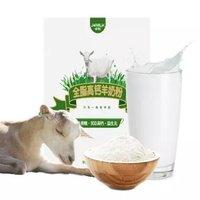 卓牧(JOMILK)羊奶粉 全脂高钙成人羊奶粉 中老年女士儿童补钙零蔗糖益生元400g 25g*16条 *5件
