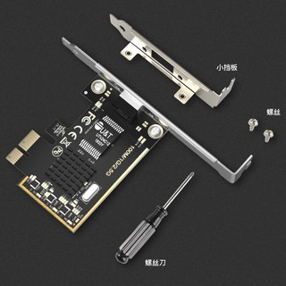翼联(EDUP)PCI-E 2.5Gbps千兆游戏网卡