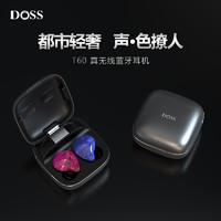 DOSS/德士无线蓝牙耳机迷你跑步运动双耳入耳式单耳隐形小型安卓通用适用小米苹果华为女生款可爱超长待机
