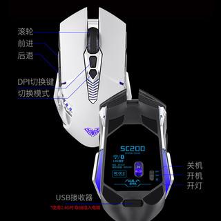 狼蛛(AULA)SC200 无线蓝牙鼠标 游戏鼠标 2.4G蓝牙5.0三模 充电鼠标 电竞鼠标 呼吸灯效 白色 自营
