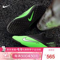 NIKE/耐克 REACT PHANTOM VSN 2 PRO DF 暗煞2次高端TF足球鞋 CD4174036 41(26cm)