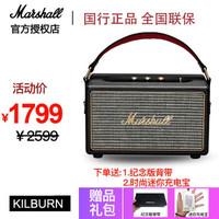 马歇尔(Marshall) Kilburn 马歇尔马勺摇滚重低音移动便携式无线蓝牙音箱音响 黑色