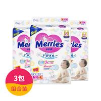 历史低价、补贴购:花王 Merries 中号婴儿纸尿裤 M64+4片 增量装 3包