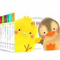 《小鸡球球成长绘本系列》全套6册 +凑单品