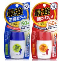 日本OMI近江兄弟小熊防晒霜防水防蔓莎紫外线spf50户外面部全身海边女男夏 红色+蓝色组合