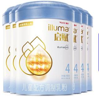 illuma 启赋 蓝钻系列 儿童奶粉 国行版 4段 900g*6罐