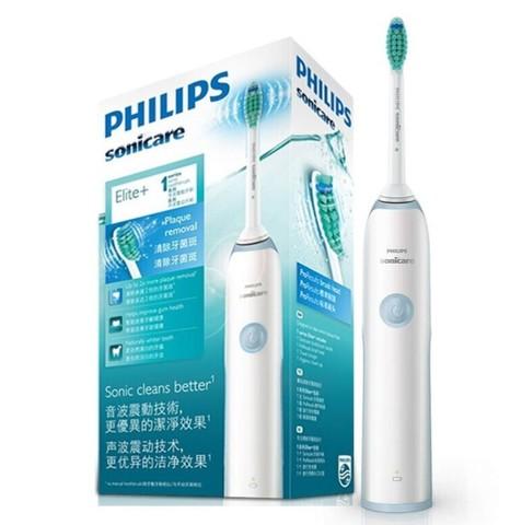 PHILIPS 飞利浦 清新洁净系列 HX3216/01 充电式电动牙刷 蓝色 *2件