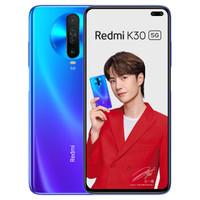 有券的上、61预售:Redmi 红米 K30极速版 智能手机  6GB+128GB