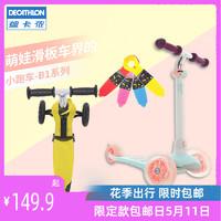 迪卡侬滑板车儿童3-6岁男孩单脚小孩宝宝折叠溜溜划板女孩OXELO-S