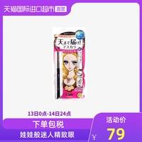 日本Kiss Me奇士美进口纤长浓密卷翘睫毛膏浓密防水防晕染 6g