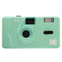 柯达(Kodak)薄荷绿 复古相机 柯达M35非一次性傻瓜胶卷带闪光学生ins胶片相机