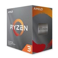 AMD 锐龙 Ryzen 3 3100 盒装CPU处理器