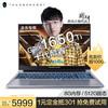 雷神 911M 野王 15.6英寸笔记本电脑 i7-10750H 8GB 512GB SSD GTX1650TI