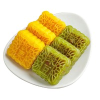 襄梦手工绿豆糕320g*2盒组合装传统糕点 板栗320g*2盒