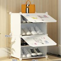 简易鞋柜 1列4层