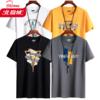 Bejirog 北极绒 SJTX 男士短袖T恤 4件装
