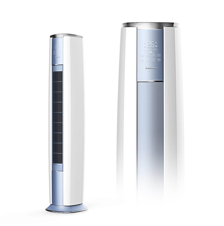 GREE 格力 KFR-50LW/NhZaD3W 2匹 变频 立柜式空调 银蓝色