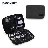 bagsmart BM0101082AN 数据线数码收纳包