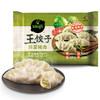 bibigo 必品阁 白菜猪肉王饺子 840g
