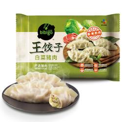 bibigo 必品阁 白菜猪肉王饺子 840g *6件