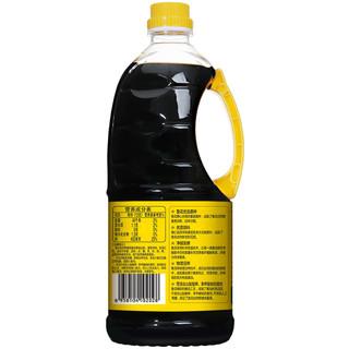 luhua 鲁花 自然鲜酱香酱油1.8Lx2 特级生抽 轻咸淡口 凉拌蒸煮烧烤调味