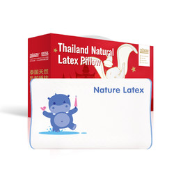 TAIPATEX 儿童乳胶枕 小河马款(50*30*7/9cm)