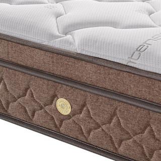 AIRLAND 雅兰 深睡·智享 弹簧乳胶床垫 1.8*2m