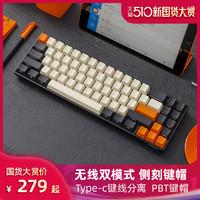 RK836无线蓝牙机械键盘青轴黑轴红轴茶轴rgb客制化外设cherry71键原厂PBT王自如键帽正刻大碳侧刻mac平板电脑