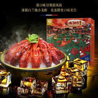 首鲜道 白兰地熟醉小龙虾 1.5kg 6-8钱 20-27只 净虾750g