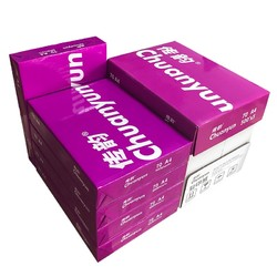 传韵 A4复印纸 70g 500张/包 5包整箱装