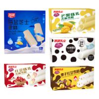 燕塘 冰淇淋组合装 随机4口味 4盒 24-32支