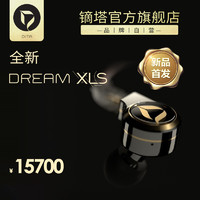 DITA DREAM XLS