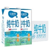 Go-field-Ro 田路佳  全脂纯牛奶 1L*12盒 整箱装