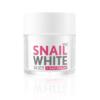 SNAIL WHITE 紧致修复素颜霜 面霜  50ml