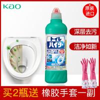 日本进口花王洁厕灵马桶清洁剂强力除尿垢去黄除臭去味清香洁厕液