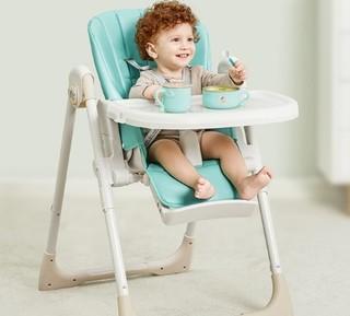 BabyCare 8500 轻便折叠餐椅 塔斯曼蓝
