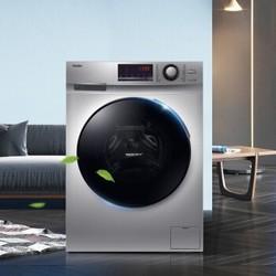 Haier 海尔 EG100HB129S 10公斤 洗烘一体机