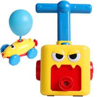 再降价:KIDNOAM 空气动力气球车 2车6气球