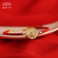 中国国家博物馆 长乐未央红手绳