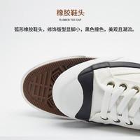 Warrior 回力 WXY-A481T 情侣中性款低帮帆布鞋