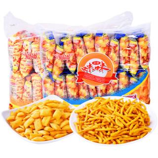 咪咪虾条大包装蟹味粒成人款好吃的零食小吃休闲食品大礼包整箱装 虾味18g*20包 *3件