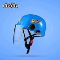 戴德daide 四季小孩头盔男女童电动车骑行安全帽 可爱卡通儿童夏季头盔 蓝色透明镜片 *3件