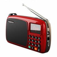 Rolton 乐廷 T-301 单波段收音机 中国红标配