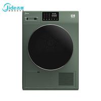 京东PLUS会员:吉德 JD100-H1A5 变频热泵 干衣机 10kg +凑单品