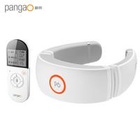 PANGAO 攀高 P6 颈部按摩仪 肩颈按摩器 无线遥控