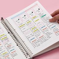 不是闷推荐!日本KOKUYO国誉自我活页纸时间轴日程本周计划表笔记本手帐本活页替芯A5/B5学生时间管理本子