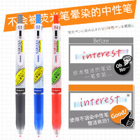 新款日本ZEBRA斑马不晕染笔JJ77黑蓝红色markon按动式考试中性笔学生用JJ15限定速干格子水笔签字笔0.4/0.5mm